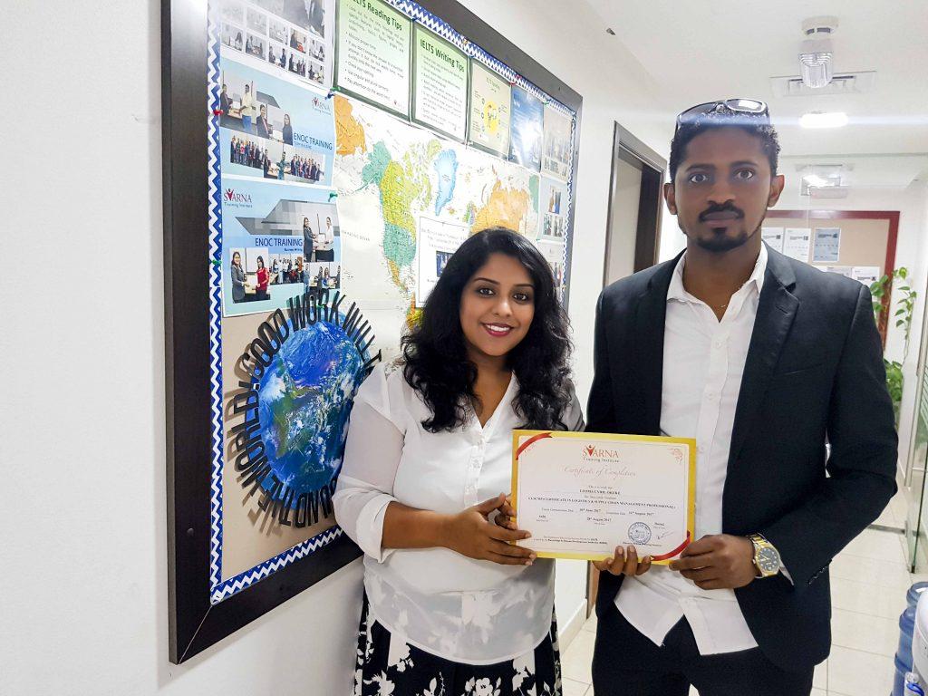 certificate 51